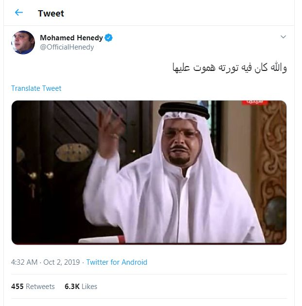 328278-محمد-هنيدى