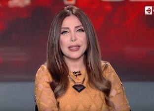 فيديو.. لبنى عسل تُعدد مكاسب مصر من تنظيم بطولة كأس الأمم الأفريقية