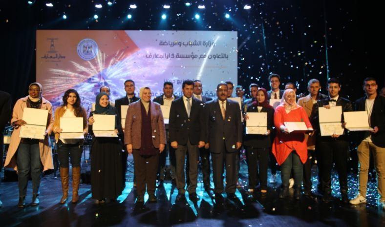 صور.. وزير الرياضة يشهد حفل توزيع جوائز الموهوبين في المجالات الادبية