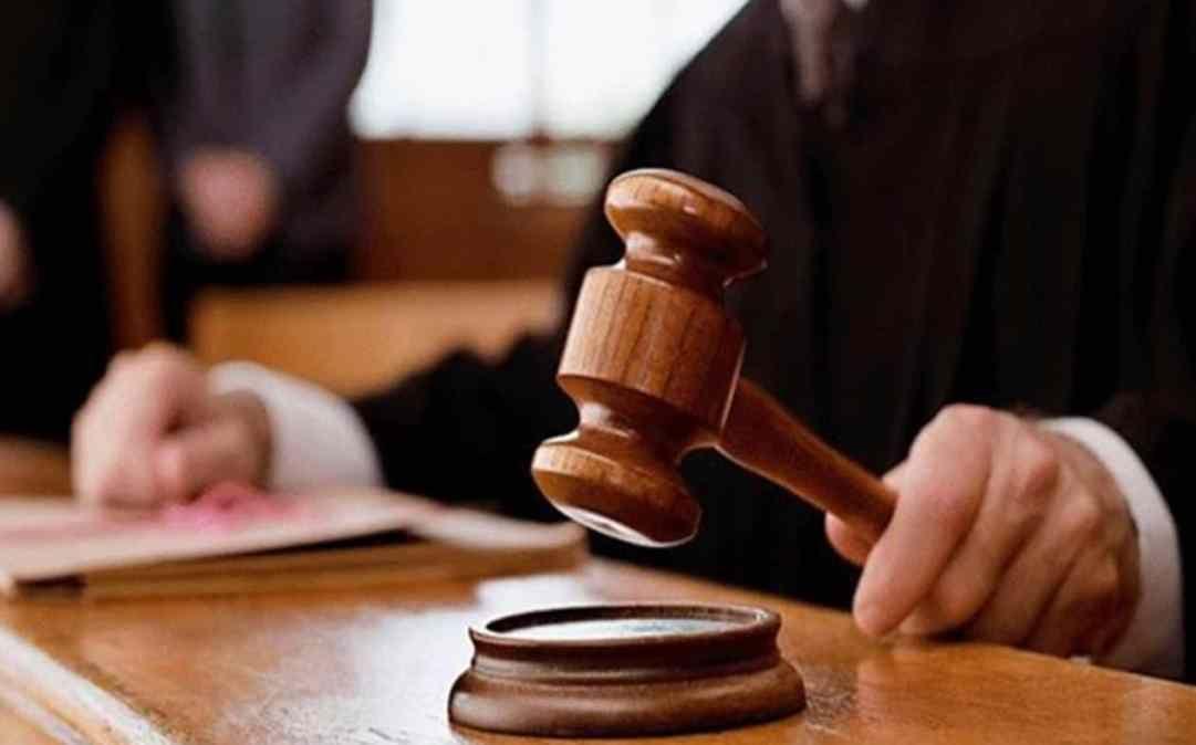 محكمة -أرشيفية