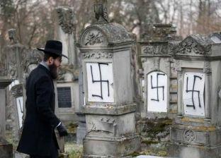 تخريب أكثر من 100 قبر يهودي في فرنسا وتغطيتها بـ