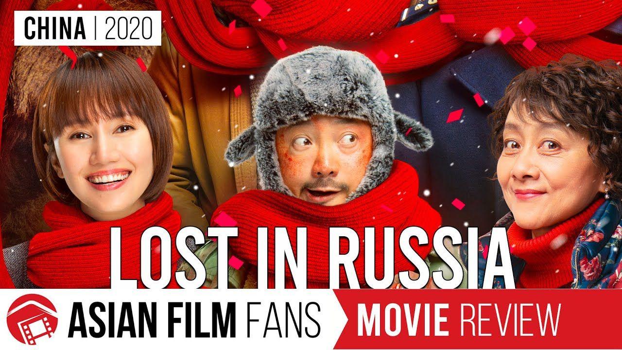 فيلم Lost In Russia (1)