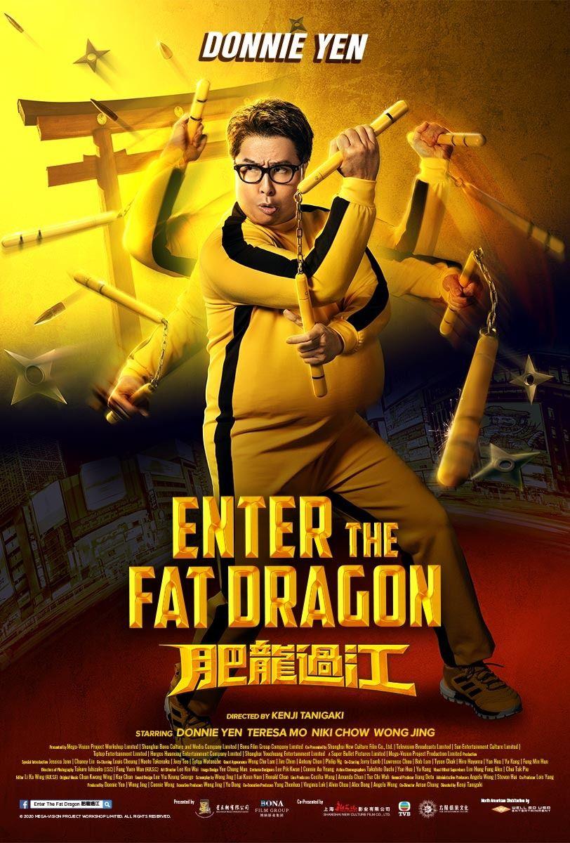 فيلم Enter the Fat Dragon (2)