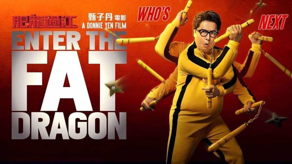 فيلم Enter the Fat Dragon (1)