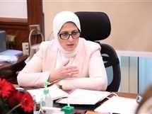 وزيرة الصحة د.هالة زايد خلال اجتماعًها لمتابعة سير العمل بمبادرة رئيس الجمهورية لدعم صحة المرأة المصرية - صورة أرشيفية