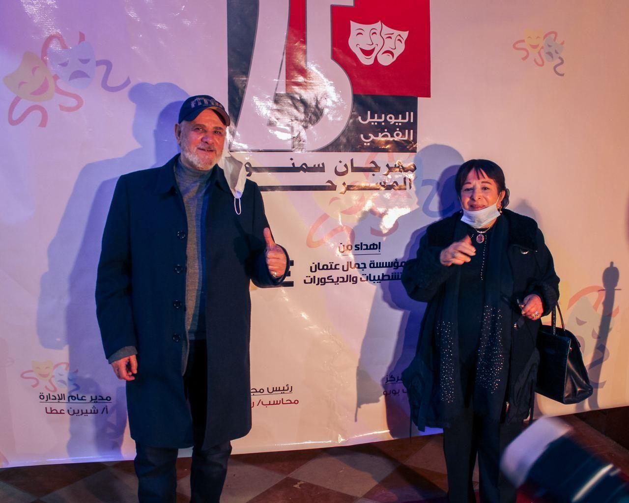 سميرة عبد العزيز ومحمد عبد الجواد