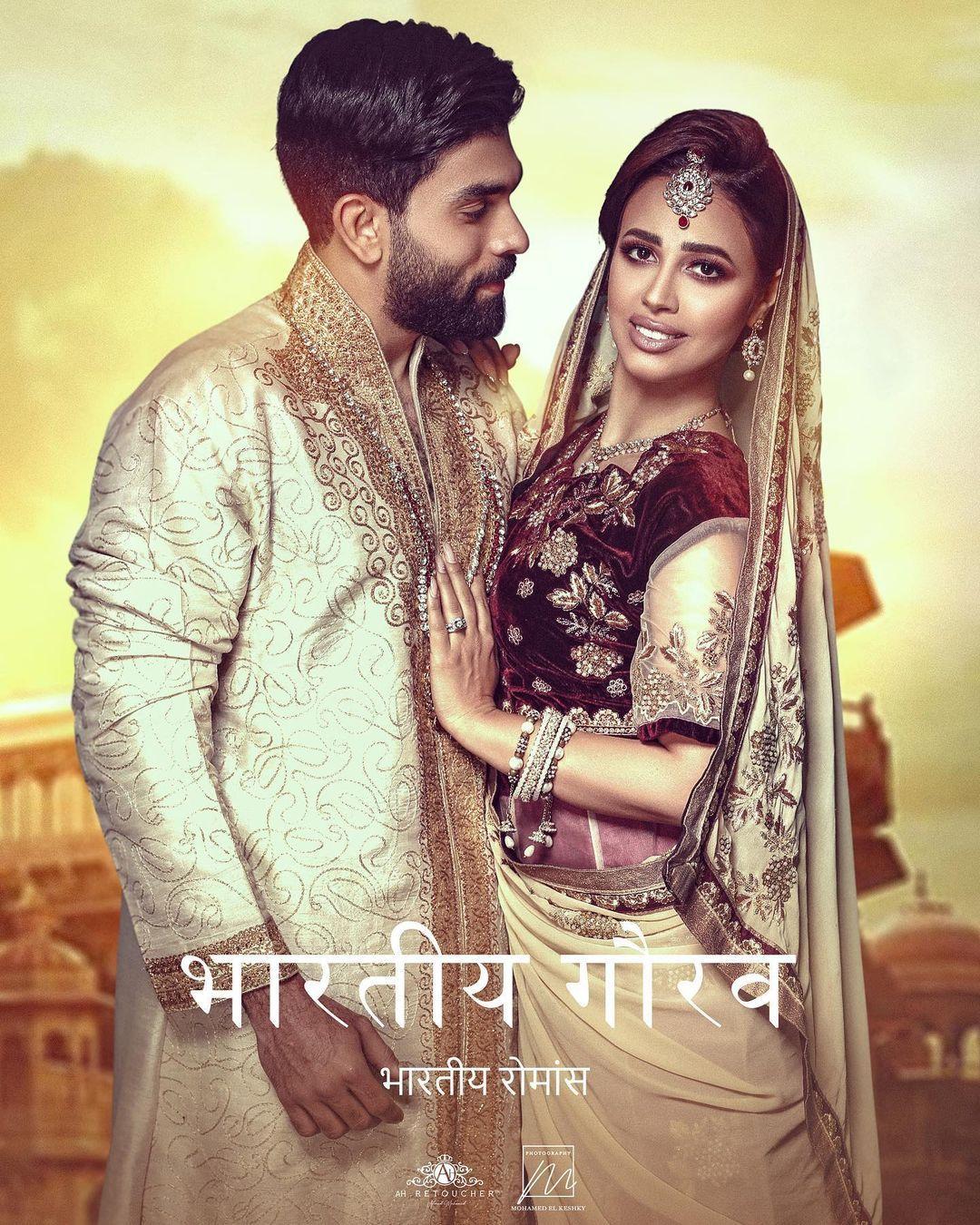 رنا سماحة برفقة زوجها بالملابس الهندية