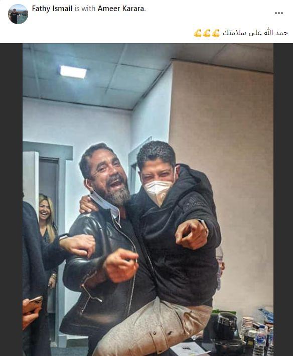المنتج فتحي اسماعيل