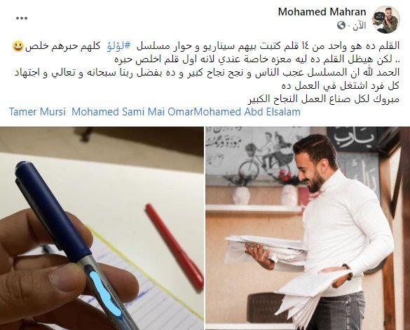 Inkedمحمد مهران_LI