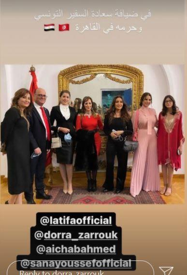 نجوم تونس مع السفير التونسي
