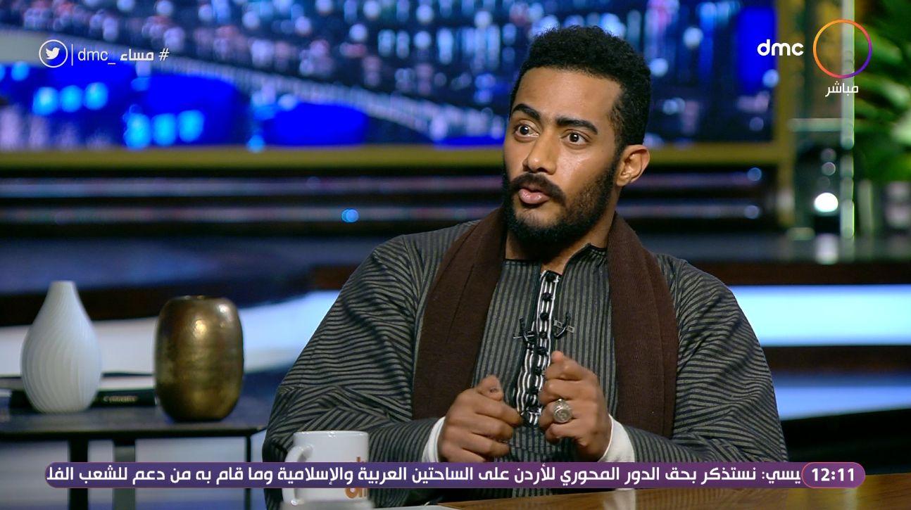 محمد رمضان بجلباب مسلسل موسى