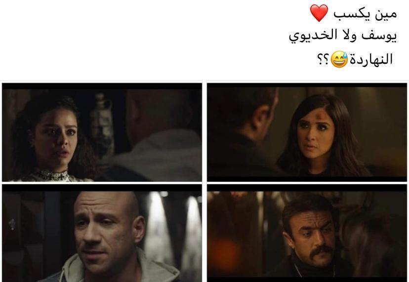 مسلسلات رمضان (2)