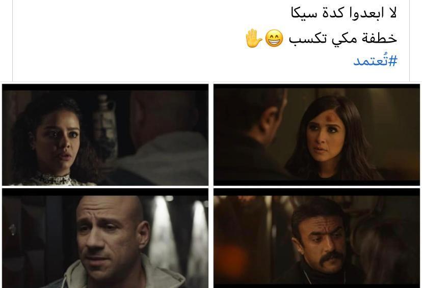 مسلسلات رمضان (1)