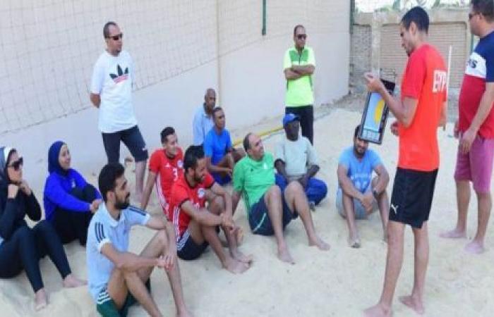 الوفد رياضة - تواصل الدورة التدريبية للأولمبياد الخاص في القدم والشاطئية موجز نيوز