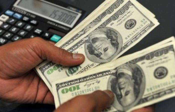 بعد خفض الفائدة.. إلى أين يصل سعر الدولار نهاية 2019؟