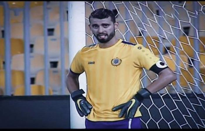 الوفد رياضة - باهر المحمدي ثالث لاعب يقوم بحراسة عرين الإسماعيلي بالدورى موجز نيوز