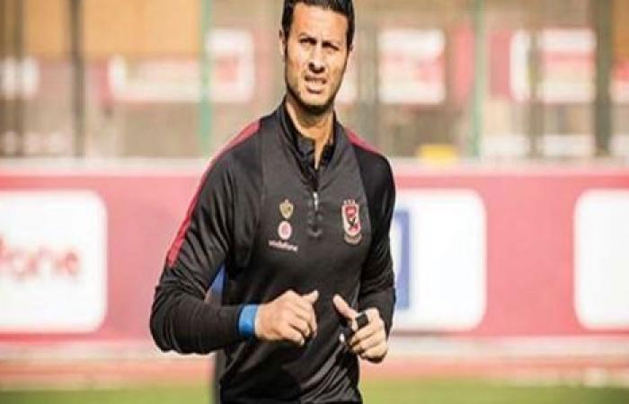 الوفد رياضة - مدرب حراس الاهلي يرشح الشناوي للاحتراف بالدوري الايطالي موجز نيوز