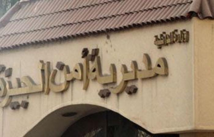 #اليوم السابع - #حوادث - القبض على 12 مشتبها بهم وإزالة إشغالات بالمنطقة الأثرية بالهرم