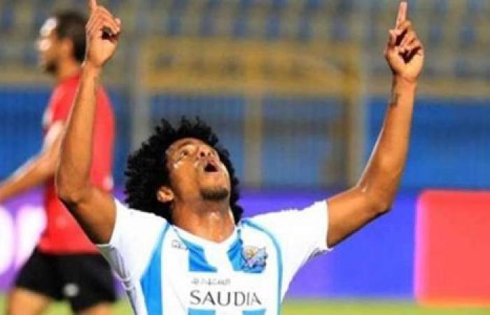 الوفد رياضة - بيراميدز يوجه الشكر لنادي الجزيرة الإماراتي موجز نيوز