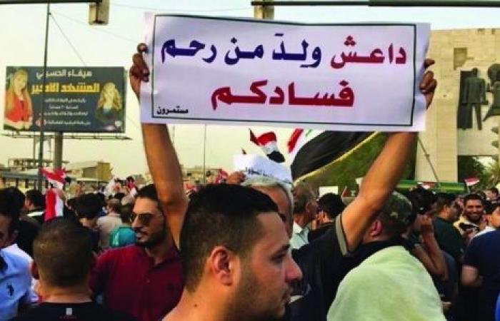 احتجاحات العراق وخطط القوى الإقليمية.. هل ستصمد مدنية التظاهرات؟