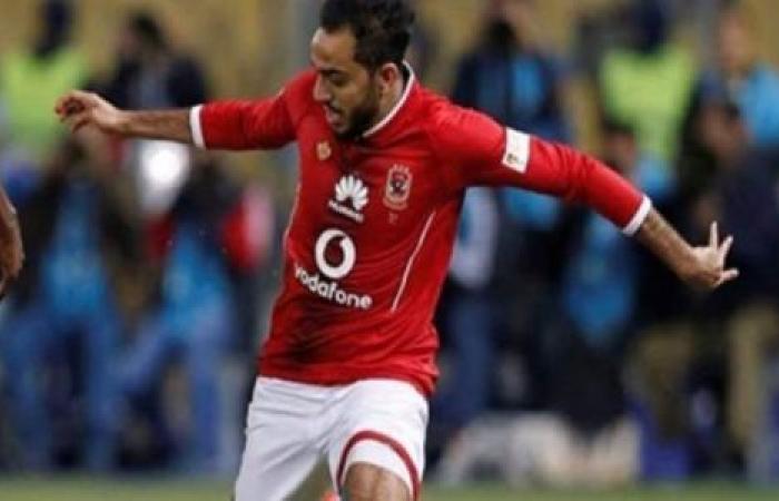 الوفد رياضة - بعد اقتراب انضمامه جماهير الأهلي: صفقة تأخرت كثيرَا موجز نيوز
