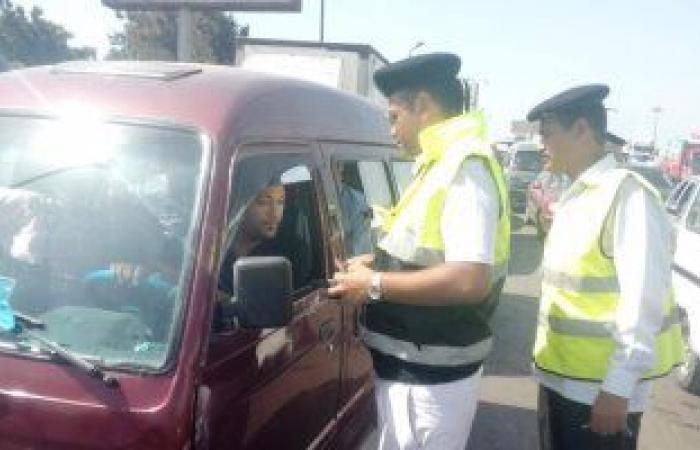 #اليوم السابع - #حوادث - حملات مرورية لرصد متعاطى المواد المخدرة أعلى الطرق السريعة