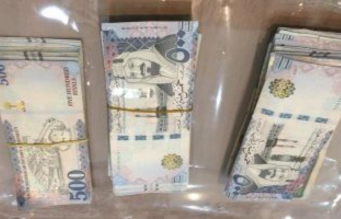 #اليوم السابع - #حوادث - تجديد حبس متهم بتجارة العملة بمليون جنيه وعملات خليجية