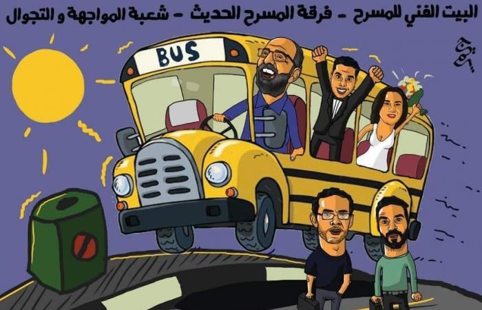 """#اليوم السابع - #فن - عرض مسرحية """"رحلة سعيدة"""" بالإسكندرية قريبا"""