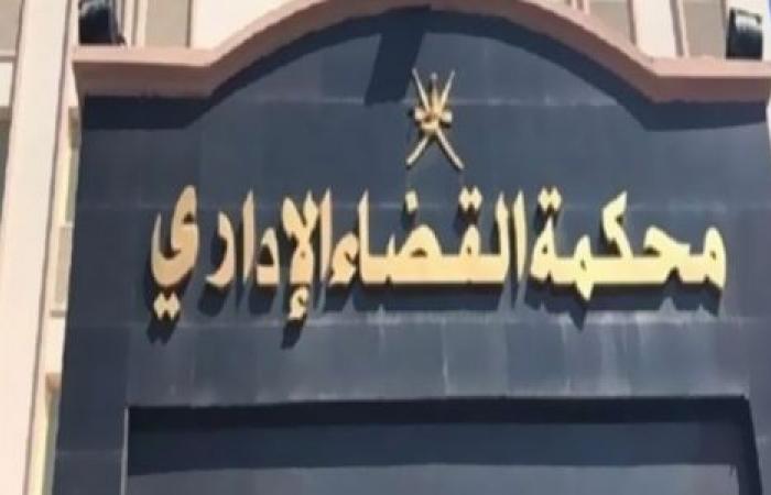 """الوفد -الحوادث - إحالة دعوى عزل مستشار """"مرسي"""" من مجلس الدولة للدائرة الثانية موجز نيوز"""