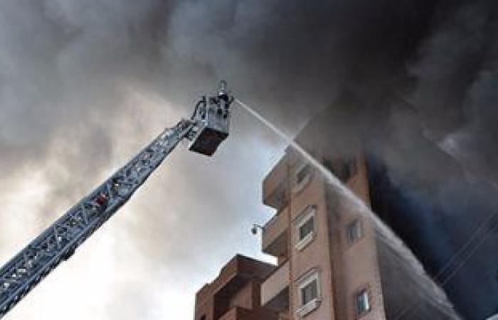 #اليوم السابع - #حوادث - السيطرة على حريق داخل شقة سكنية فى حلوان دون إصابات