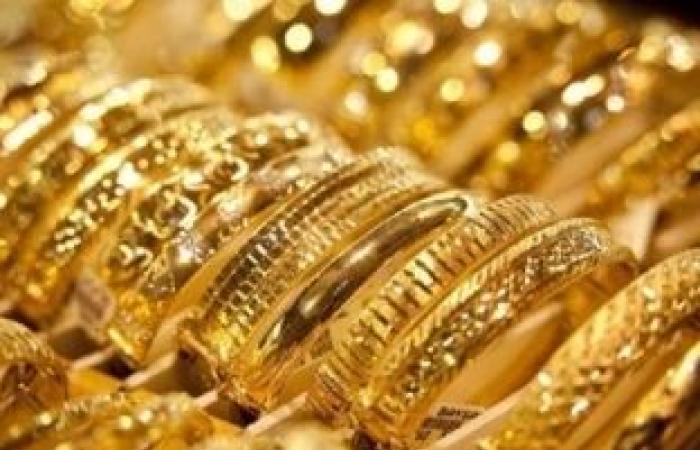 اخبار السياسه ارتفاع طفيف في أسعار الذهب.. وعيار 21 بـ681 جنيها