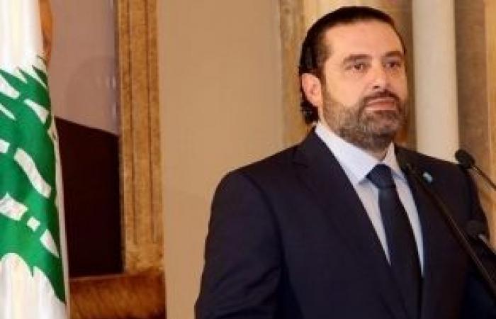 """اخبار السياسه مقترح بخفض نصف مرتبات الوزراء والنواب في لبنان لاحتواء """"غليان الشارع"""""""