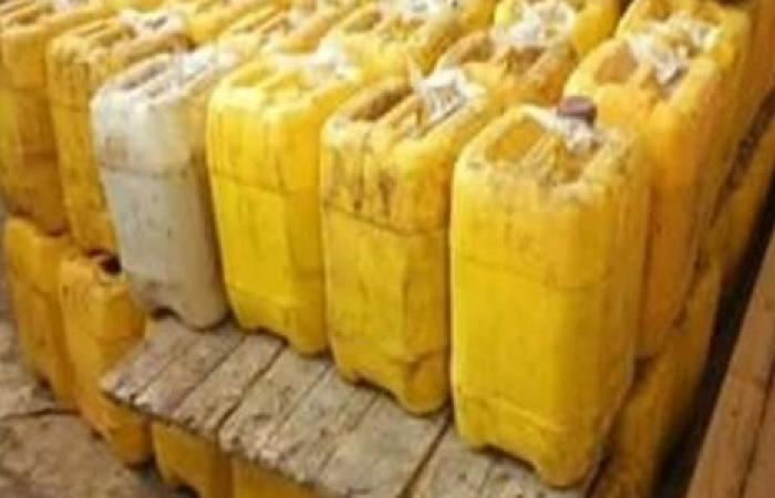 الوفد -الحوادث - ضبط صاحب مصنع لحيازته 5 أطنان زيت طعام بدون بيانات في القناطر موجز نيوز