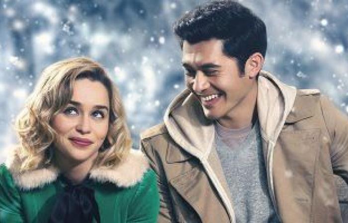 #اليوم السابع - #فن - رومانسية وشجن وهزار فى آخر بروموهات Last Christmas