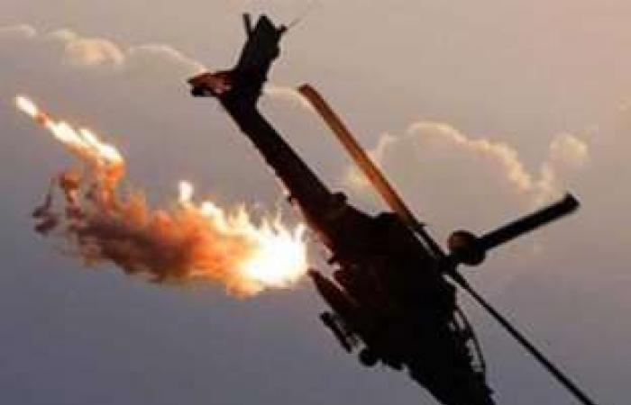 اخبار السياسه سقوط طائرة كورية.. وعمليات بحث للغواصين والسفن عن الناجين من الحادث