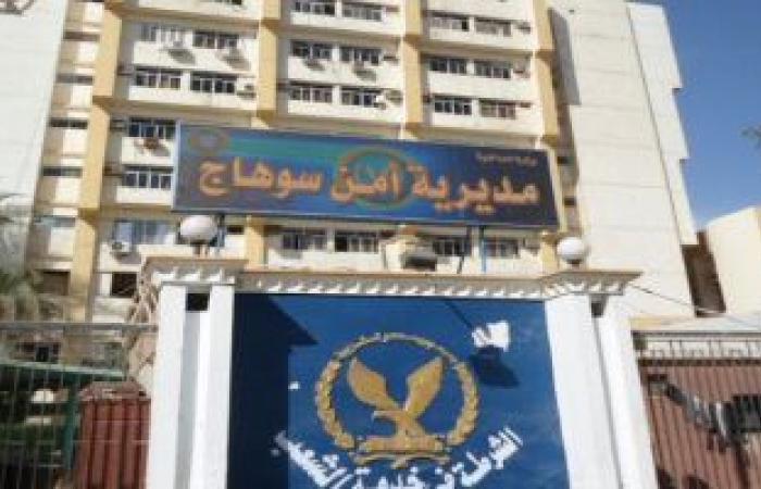 #اليوم السابع - #حوادث - تحرير طفل تم احتجازه داخل منزل بائع خضروات بالبلينا سوهاج لطلب فدية