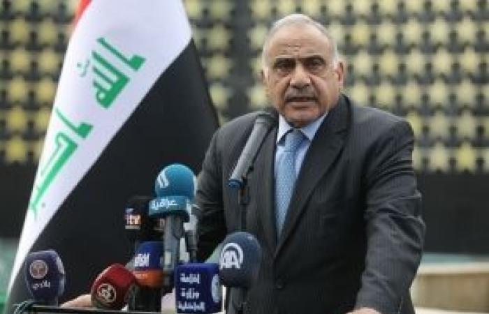 اخبار السياسه عبدالمهدي لوفد أمريكي: الحكومة العراقية جادة في الإصلاح منذ تشكيلها