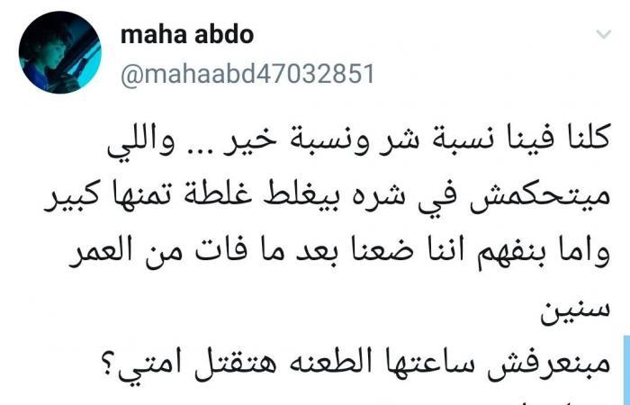 """#اليوم السابع - #فن - إنجي علاء: سعيدة بردود أفعال الجمهور عن مسلسل """" بلا دليل """""""