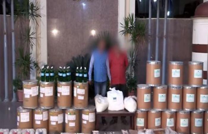 الوفد -الحوادث - فيديو.. سقوط عاطلين متهمين بتصنيع والاتجار في الهيروين بالجيزة موجز نيوز