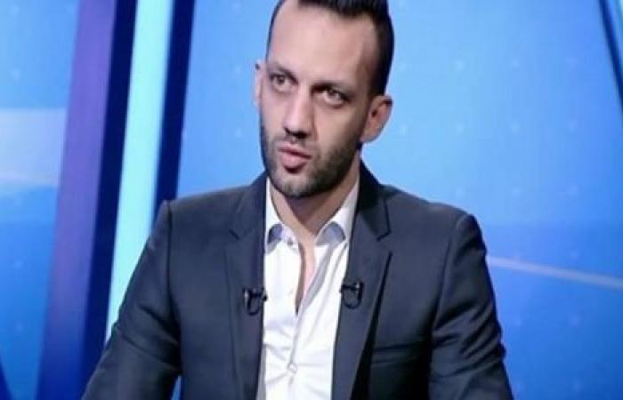 الوفد رياضة - أمير مرتضى منصور يعلق على تصالح تركي آل الشيخ ومحمود الخطيب موجز نيوز