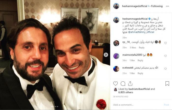 """#اليوم السابع - #فن - هشام ماجد مهنئا أحمد فهمى بعيد ميلاده:"""" كل سنة وأنت أجن وأغرب """""""