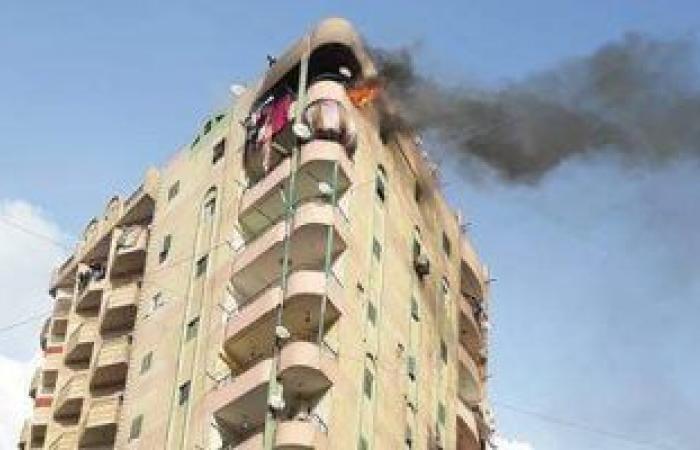 #اليوم السابع - #حوادث - السيطرة على حريق داخل شقة سكنية فى الموسكى دون إصابات