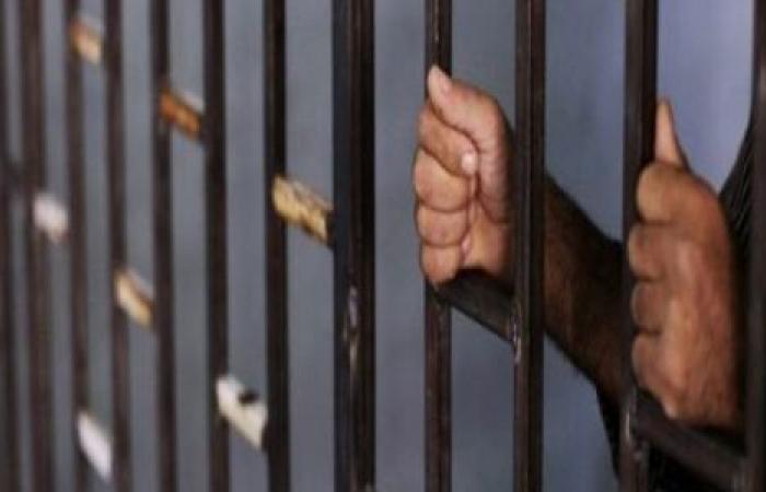 الوفد -الحوادث - حبس مالك محل خردوات متهم ببيع الأسلحة في الجمالية موجز نيوز