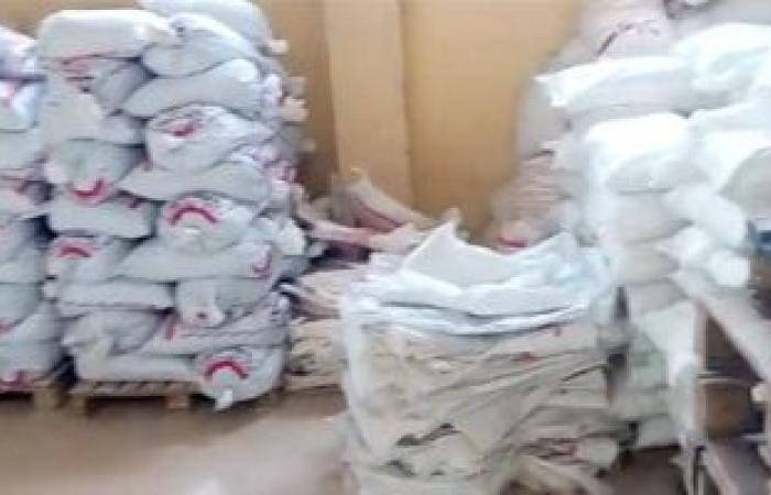 #اليوم السابع - #حوادث - أمن الإسكندرية يضبط 8 أطنان منظفات صناعية مجهولة المصدر