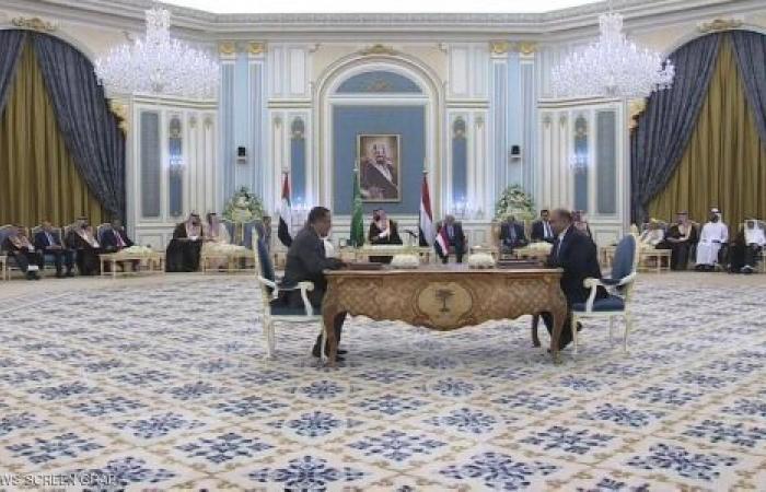 خاص «مصر العربية».. التوقيتات الزمنية لتنفيذ بنود اتفاق الرياض
