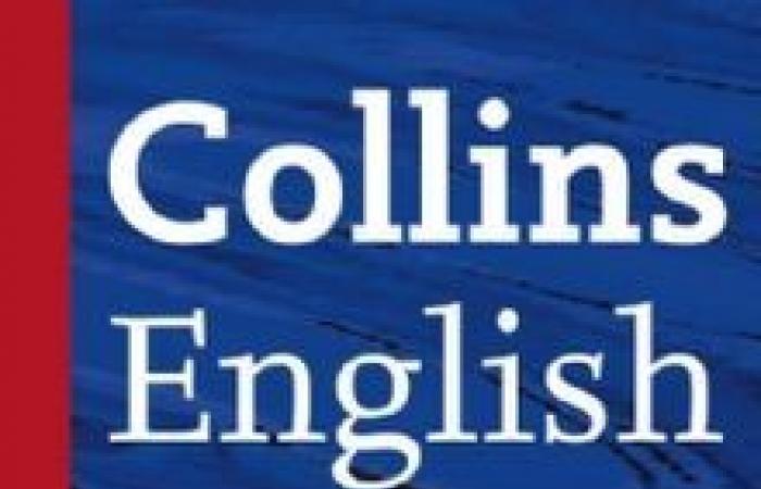 بفضل غريتا ثونبرغ...هذه هي كلمة عام 2019 وفق قاموس كولينز الإنجليزي