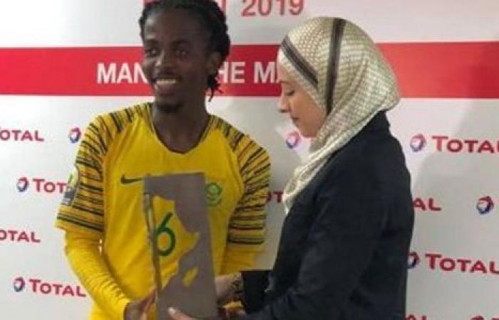 الوفد رياضة - كاموهيلو ماهالاتي رجل مباراة جنوب إفريقيا وزامبيا موجز نيوز