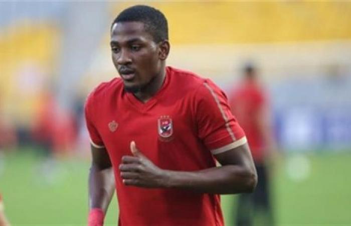الوفد رياضة - أجايي ينتظم في تدريبات الأهلي غدًا بعد عودته من نيجيريا موجز نيوز