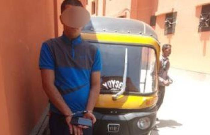 #اليوم السابع - #حوادث - تجديد حبس المتهم بقتل سائق ميكروباص بسبب أولوية المرور فى المرج