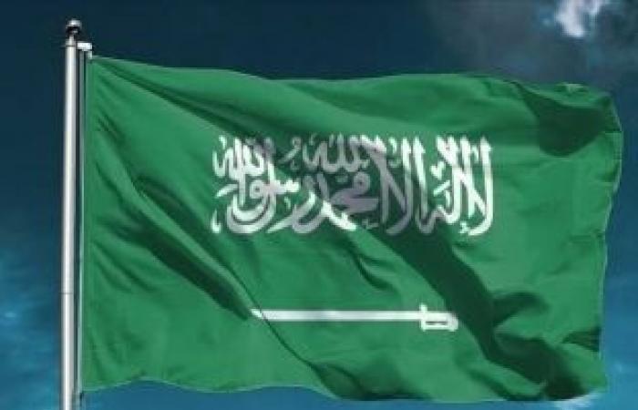 اخبار السياسه السعودية تشارك في قرار دولي لإيجاد حل حاسم لمأساة المسلمين الروهينجا